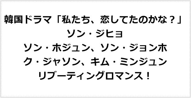 ク ヘリョン 放送 新米 史官 日本